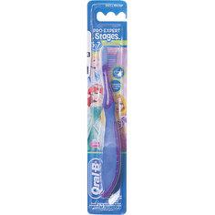 Детская зубная щетка Oral-B Stages 5-7 лет, фиолетово-синяя