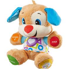 """Интерактивная игрушка Fisher-Price """"Первые слова"""" Учёный щенок Mattel"""