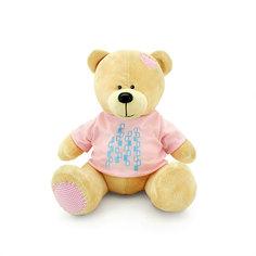 """Мягкая игрушка Orange """"Toys"""" Медведь Топтыжкин жёлтый, 20 см"""