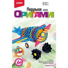 """Модульное оригами LORI """"Самолет"""""""
