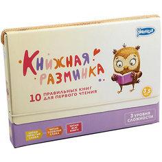 """Коллекция книг """"Книжная разминка"""" Сова, Умница"""