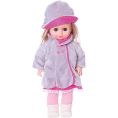 Кукла Инна 13, со звуком, Весна
