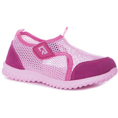 Кроссовки Crosby для девочки