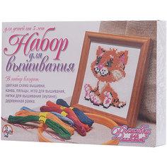 """Набор для творчества. Вышивка """"Котенок"""" (с рамкой и пяльцами) Десятое королевство"""