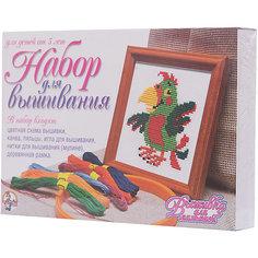 """Набор для творчества. Вышивка """"Попугай"""" (с рамкой и пяльцами) Десятое королевство"""