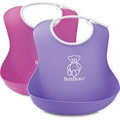 Комплект из 2-х нагрудников, BabyBjorn, розовый/фиолетовый