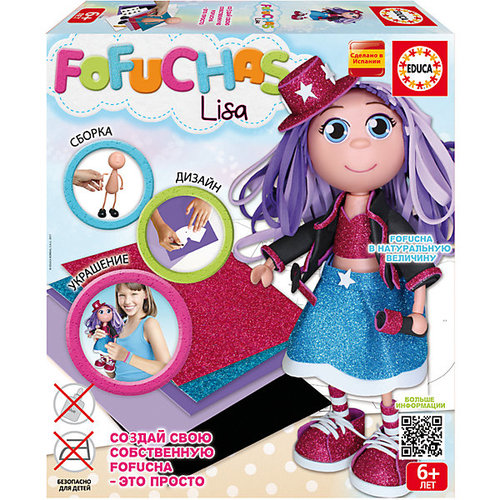 Фофуча Лиза - набор для творчества в виде куклы