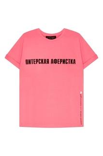 Розовая футболка с надписью Terekhov Girl