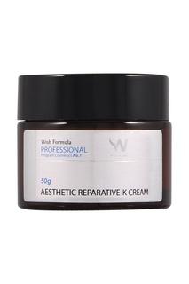 Восстанавливающий К-крем / Aesthetic Reparative K Cream, 20 g Wish Formula