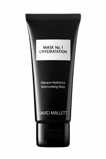 Маска для волос увлажняющая, 50 ml David Mallett