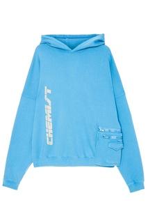 Синее худи со съемным карманом C2 H4