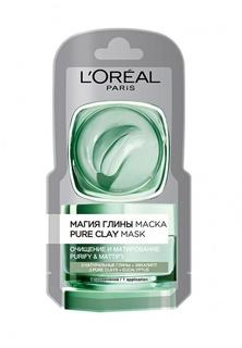 Маска для лица LOreal Paris