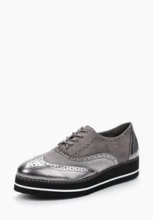 Ботинки Guapissima