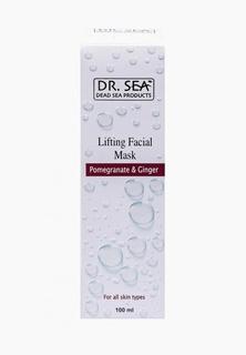 Маска для лица Dr. Sea