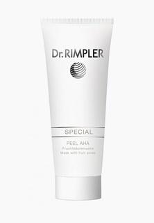 Маска для лица Dr. Rimpler