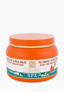 Маска для волос Health & Beauty