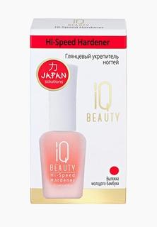 Средство для укрепления ногтей IQ Beauty