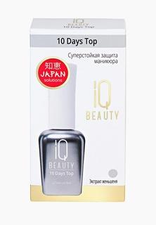 Топовое покрытие IQ Beauty