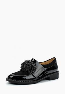 Ботинки Lobensi Tiny