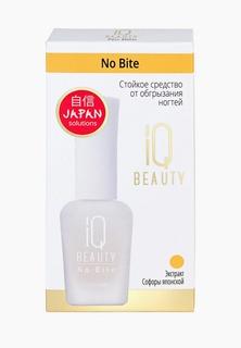 Средство против обкусывания ногтей IQ Beauty