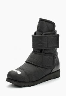 Ботинки Az-Art