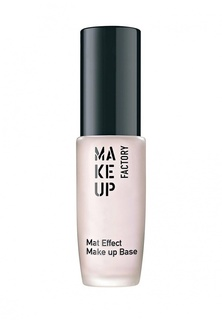 Праймер для лица Make Up Factory