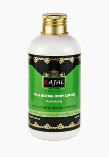 Лосьон для тела Kajal