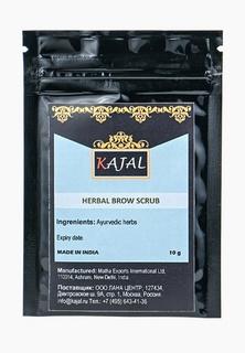 Скраб для бровей Kajal