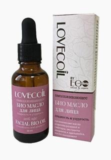 Сыворотка для лица LovECoil