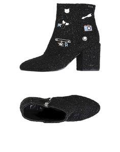 Полусапоги и высокие ботинки Karl Lagerfeld