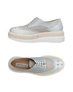 Обувь на шнурках Peperosa