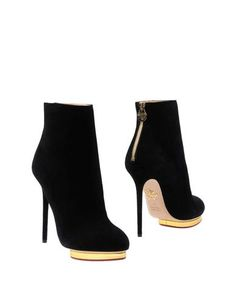 Полусапоги и высокие ботинки Charlotte Olympia