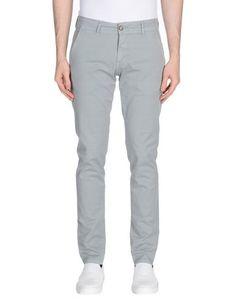 Повседневные брюки Stakk & CO