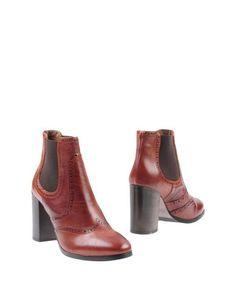 Полусапоги и высокие ботинки SAX