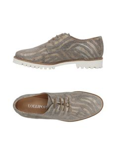 Обувь на шнурках Lollipops