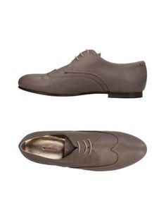 Обувь на шнурках Rosamunda