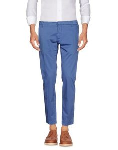 Повседневные брюки Massimo Brunelli