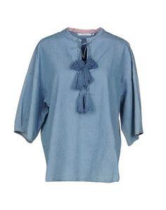 Джинсовая рубашка Xandres