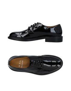 Обувь на шнурках HAL