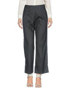 Повседневные брюки Aquilano Rimondi