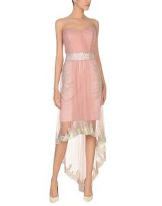 Длинное платье EvassÉ