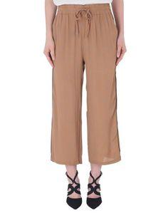 Повседневные брюки Moss Copenhagen