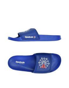 Домашние туфли Reebok