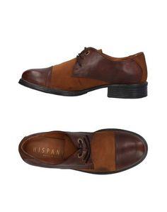 Обувь на шнурках Hispanitas