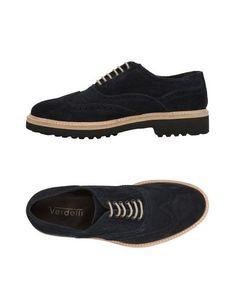 Обувь на шнурках Verdelli