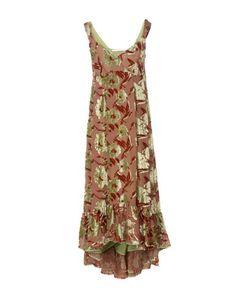 Длинное платье Maison Laviniaturra