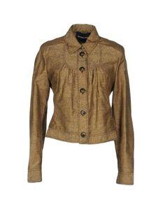 Куртка Borbonese