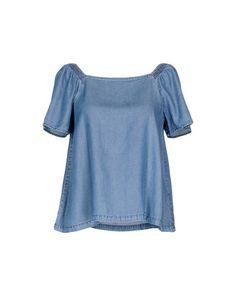 Джинсовая рубашка MAX & CO.
