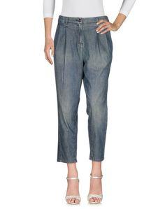 Джинсовые брюки Strenesse Blue