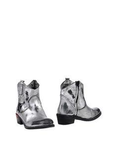 Полусапоги и высокие ботинки Charme
